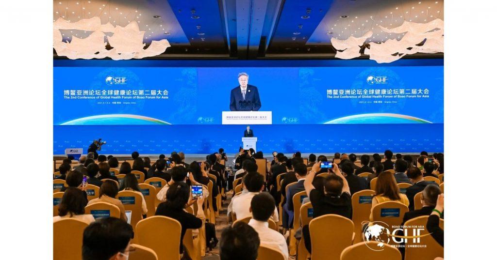 El Segundo Foro de Salud Global del Foro de Boao para Asia profundiza la comprensión de la salud universal y la cooperación mundial
