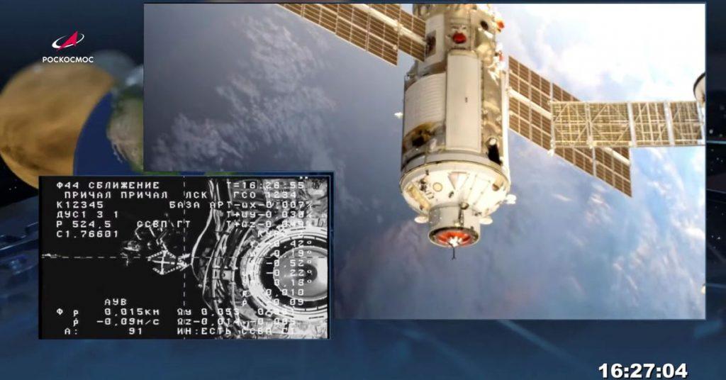 Rusia informó de una caída de presión en el módulo de servicio de la estación espacial